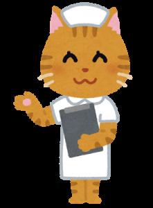 job_medical_cat_nurse
